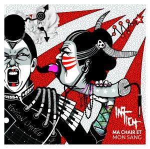 MA CHAiR ET MON SANG (EP VINYLE)